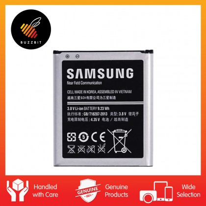 Samsung Battery for K-Zoom - EB-BC115BBECWW