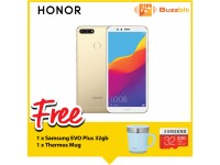 Honor 7A (2GB/16GB) Gold