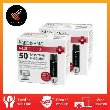 Medisana MediTouch 2 Test Strips 100 pieces (Bundle)
