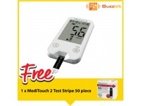 Medisana MediTouch 2 Glucose Monitor Bundle MediTouch 2 Test Strips of 50 piece