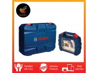 Bosch 108 in 1 Multi-Function Household Toolkit (BLUE) + Toy Set - 2607017446